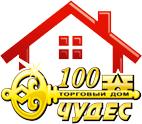 Логотип 100 чудес